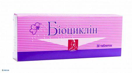 Биоциклин таблетки 45 мг, №30