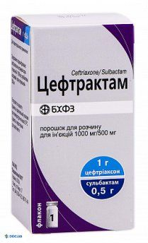 Цефтрактам порошок для приготовления инъекционного раствора 1000 мг/500 мг, №1