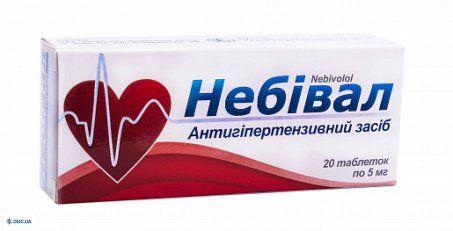 Небивал таблетки 5 мг, №20