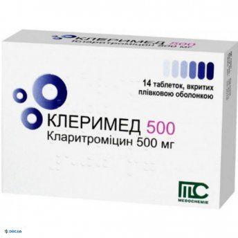 Клеримед 500 таблетки, покрытые пленочной оболочкой 500 мг блистер, №14