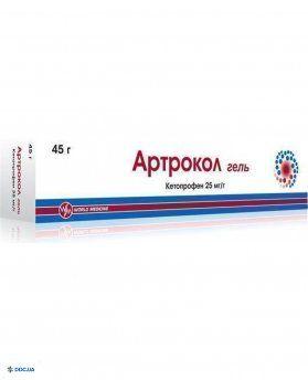 Артрокол гель 25 мг/г 45 г