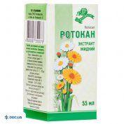 Препарат: Ротокан экстракт жидкий 55 мл