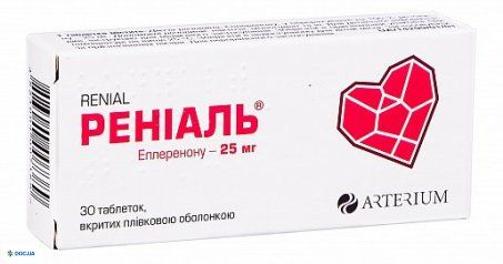 Рениаль таблетки 25 мг №30