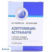 Препарат: Азитромицин-Астрафарм капсулы 500 мг №3