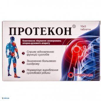 Протекон таблетки №30
