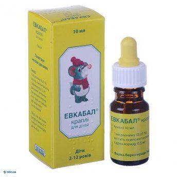 Эвкабал капли назальные для детей 0,05% флакон 10 мл