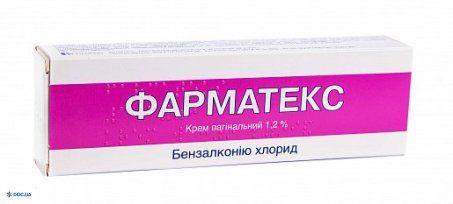 Фарматекс крем вагинальный 1,2 % туба 72 г, с аппликатором-дозатором, №1