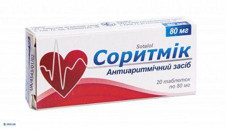 Соритмик таблетки 160 мг №20