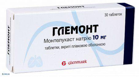 Глемонт таблетки, покрытые пленочной оболочкой 10 мг блистер, №30