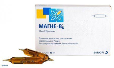 Магне-В6 раствор ампула 10 мл №10