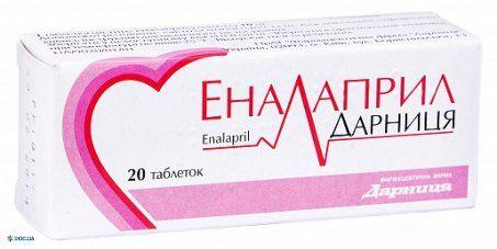 Эналаприл-Дарница таблетки 10 мг №20