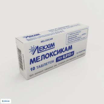 Мелоксикам таблетки 0,015 г №10 Лекхим