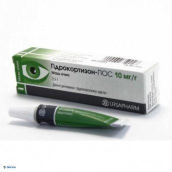 Гидрокортизон-ПОС мазь глазная 10 мг/г 2,5 г