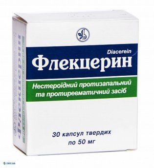 Флекцерин капсулы 50 мг №30