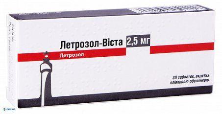 Летрозол-Виста таблетки 2,5 мг №30