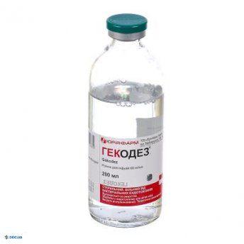 Гекодез раствор для инфузий 6 % 200 мл №1