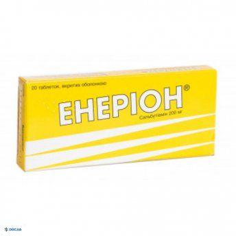 Энерион таблетки 200 мг, №20
