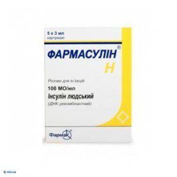 Фармасулин H раствор для инъекций 100 МЕ/мл картридж 3 мл, №5