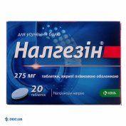 Препарат: Налгезин таблетки 275 мг, №20