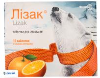 Препарат: Лизак, таблетки для рассасывания со вкусом апельсина, №10