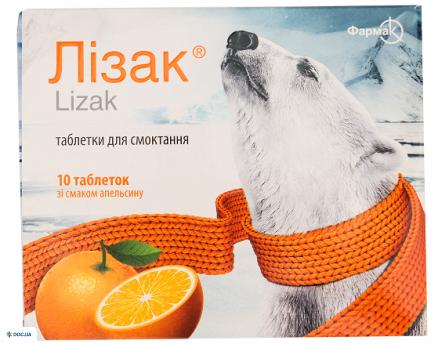 Лизак, таблетки для рассасывания со вкусом апельсина, №10