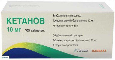 Кетанов таблетки №100
