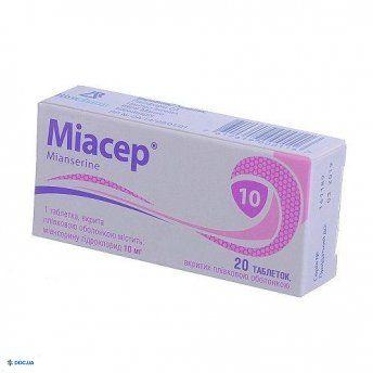 Миасер таблетки 10 мг №20