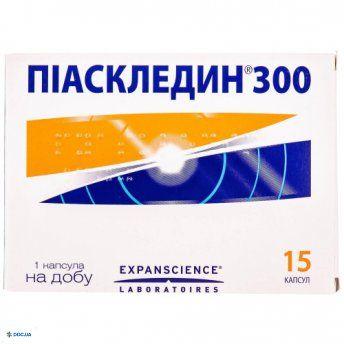 Пиаскледин 300 капсулы №15
