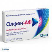 Препарат: Олфен-АФ таблетки 200 мг №10