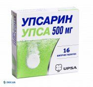 Препарат: Упсарин Упса таблетки шипучие 500 мг, №16