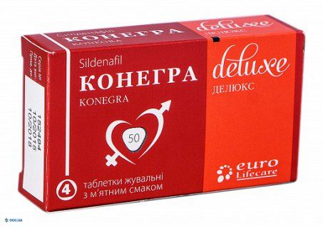 Конегра делюкс таблетки жевательные 50 мг №4