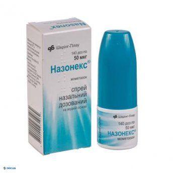 Препарат: Назонекс назальный спрей 50 мкг, 140 доз