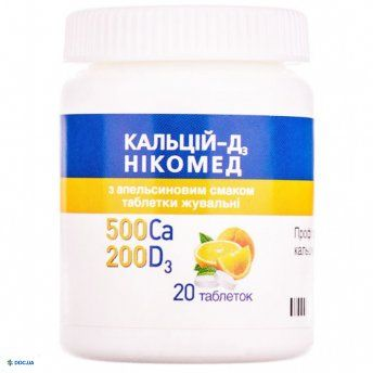 Кальций-д3 Никомед таблетки №20