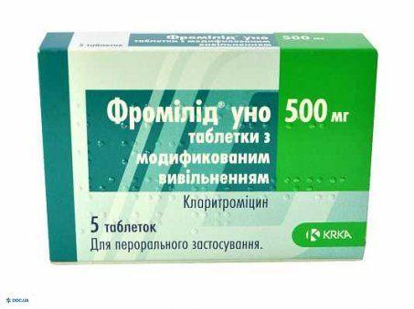 Фромилид уно таблетки 500 мг №5