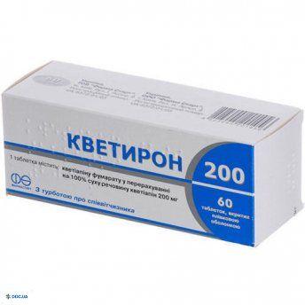 Кветирон таблетки 200 мг №60