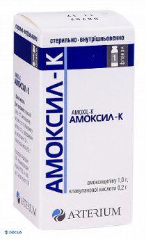 Амоксил-К порошок для инъекционного раствора 1,2 г флакон, №1