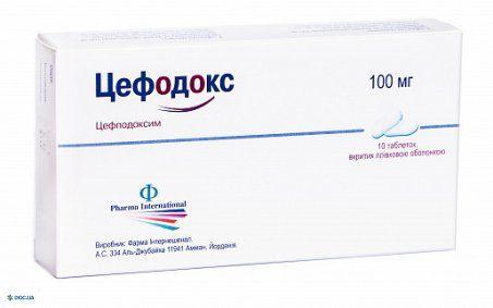 Цефодокс таблетки, покрытые пленочной оболочкой 100 мг, №10