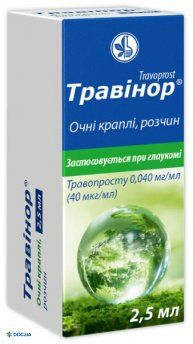 Травинор капли глазные раствор 0,04 мг/мл флакон 2,5 мл, №1