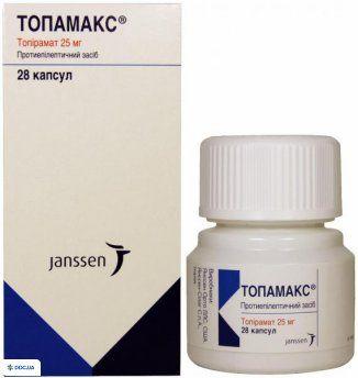 Топамакс капсулы 25 мг флакон, №28