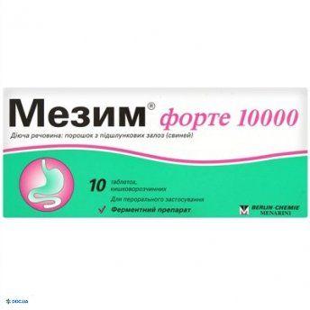 Мезим форте 10000 таблетки кишечно-растворимые, №10