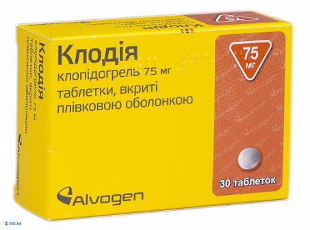 Клодия таблетки 75 мг №30