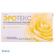 Препарат: Эротекс суппозитории вагинальные 18,9 мг, с запахом лимона, №10
