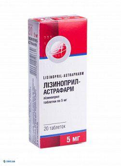 Лизиноприл-Астрафарм таблетки 20 мг №10