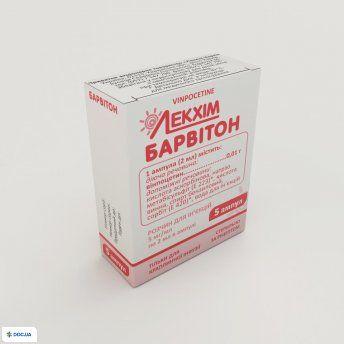 Барвитон раствор для инъекций 5 мг/мл ампула 2 мл №10