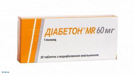 Диабетон MR таблетки 60 мг №30