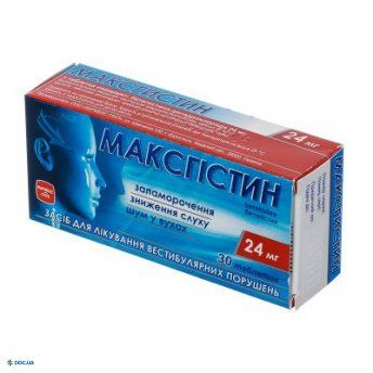Максгистин таблетки 24 мг №30