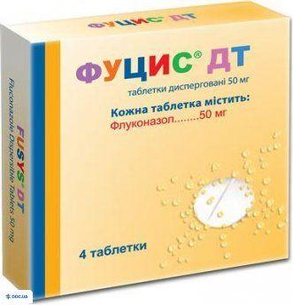 Фуцис ДТ диспергируемые таблетки 50 мг №4