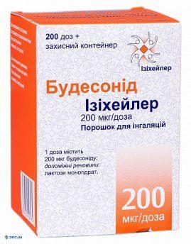 Будесонид Изихейлер порошок для ингаляций 200 мкг/доза ингалятор 200 доз