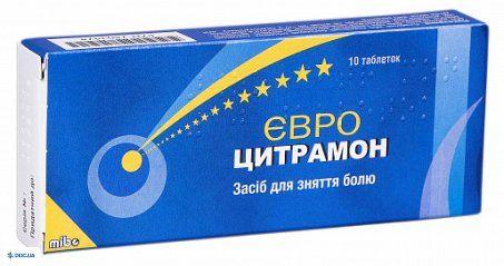 Евро цитрамон таблетки, №10