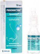 Препарат: Риномистин капли назал. 0,05%/0,01% фл. 10 мл, №1